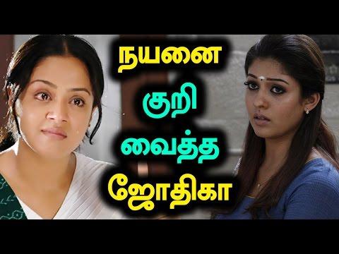 Jyothika says Saranya Ponvannan is really...