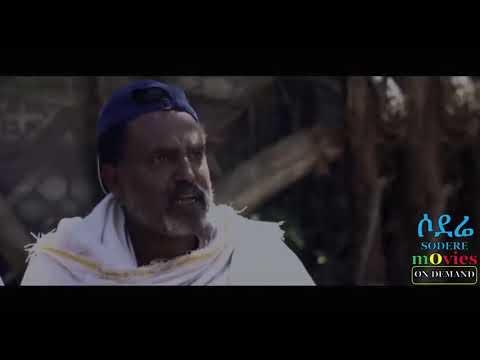 Download ሀ እና ለ ሙሉ ፊልም Ha Ena Le full Ethiopian film 2018480p