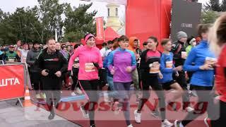 В Николаеве стартовал 5 километровій забег
