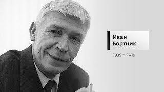 Иван Бортник. Фрагменты из фильма «Родня» (1981 г.)