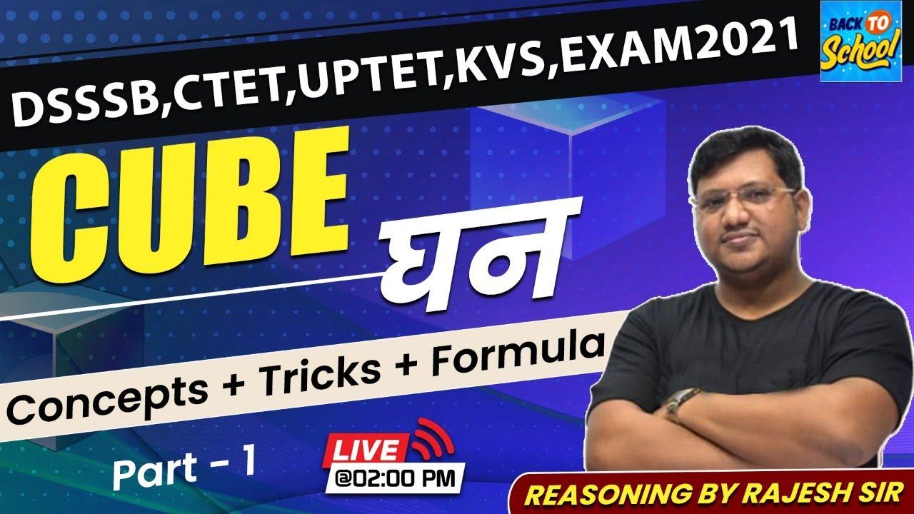 DSSSB,CTET,UPTET,KVS,Exam2021|Reasoning |CUBE |Concepts +Tricks + Formula | Part - 01| By Rajesh Sir