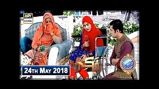 Shan e Iftar – Segment – Naiki - 24th May 2018
