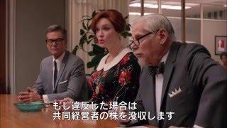 マッドメン シーズン4 第8話