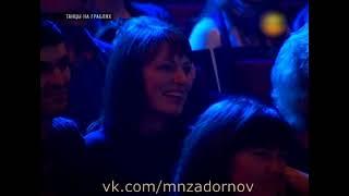 """Михаил Задорнов """"Старушка, давай поженимся!"""" (Концерт """"Танцы на граблях"""", 20.10.12)"""
