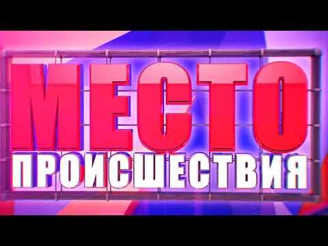 Первый городской канал в Кирове
