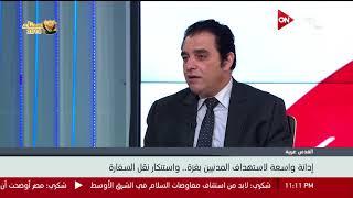 محمد جمعه :نحن امام فريق رئاسي أمريكي لدية من التردي الأخلاقي لانتهاك قواعد القانون الدولي