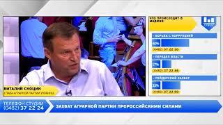 """Одеський телеканал  """"ДУМСКАЯ-ТВ"""""""
