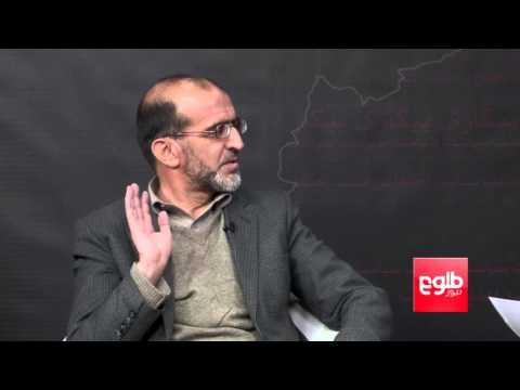 GOFTMAN: Reviewing The BSA / گفتمان: بررسی پیمان امنیتی میان افغانستان و امریکا