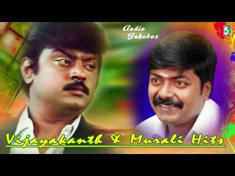 Vijayakanth & Murali Super Hit Audio Jukebox | Ilayaraja | Yuvan