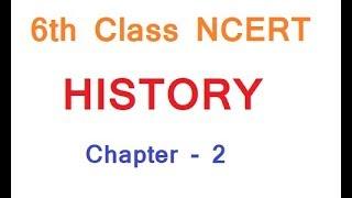 Class 6 History NCERT Summary (Hindi) (Chapter - 2 ) for UPSC CSE/IAS, SSC CGL