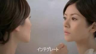 真木よう子 資生堂 インテグレート(口づけ篇)
