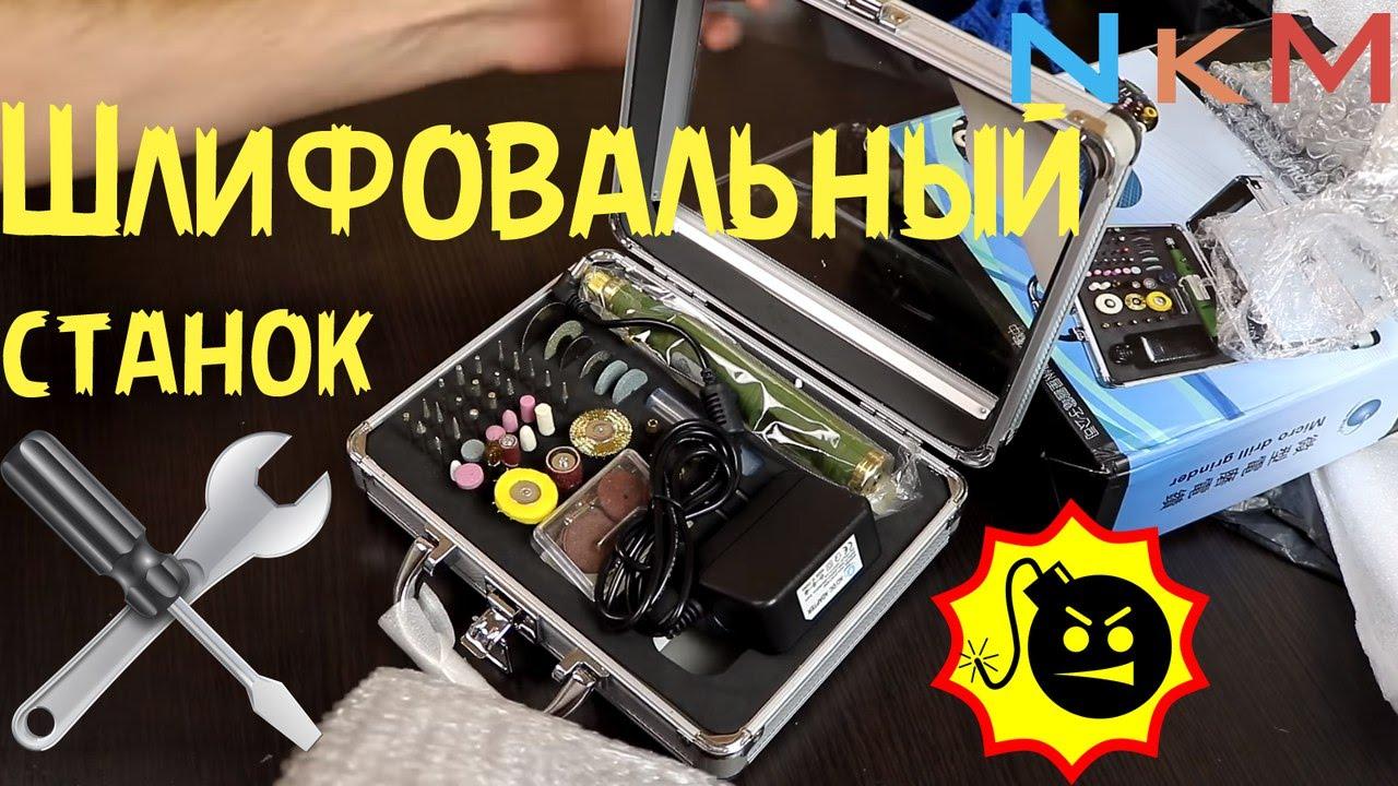 Дрели в интернет-магазине дешевле нет, купить дрели по лучшим ценам с гарантией: ☎ (057)7-840-840 доставка по харькову, киеву, одессе, днепру.