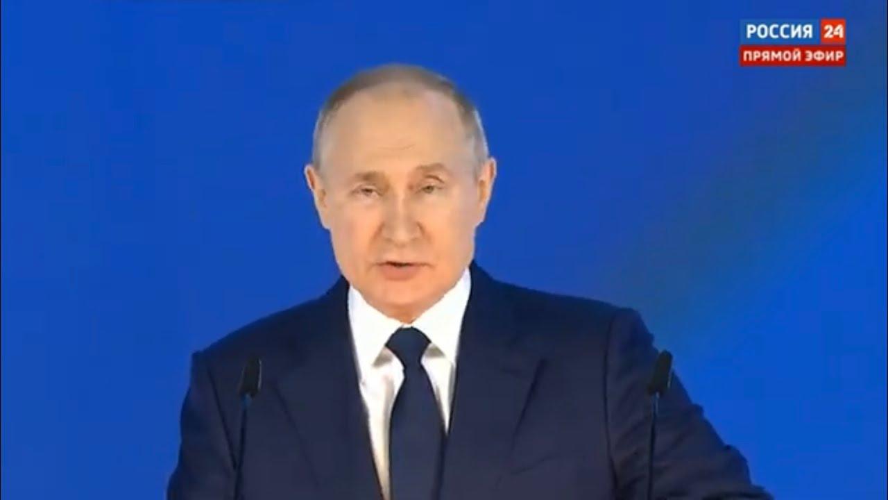 Послание Путина 2021: самые важные моменты для Украины