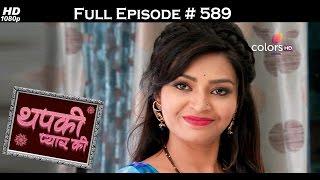 Thapki Pyar Ki - 23rd February 2017 - थपकी प्यार की - Full Episode HD