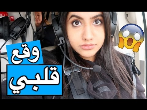 رحلة نيويورك كاملة بالهاليكوبتر  | New York - Private Jet ft.  Saygin Yalcin