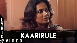 Kaarirule Lyric Video | Odu Raja Odu