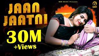 जान जाटनी # Jaan Jaatni #  New DJ Song 2017# Masoom & Sheenam # Sonika Singh & Rahul # Mor Music