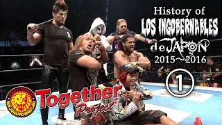 History of LOS INGOBERNABLES de JAPON 2015〜2016