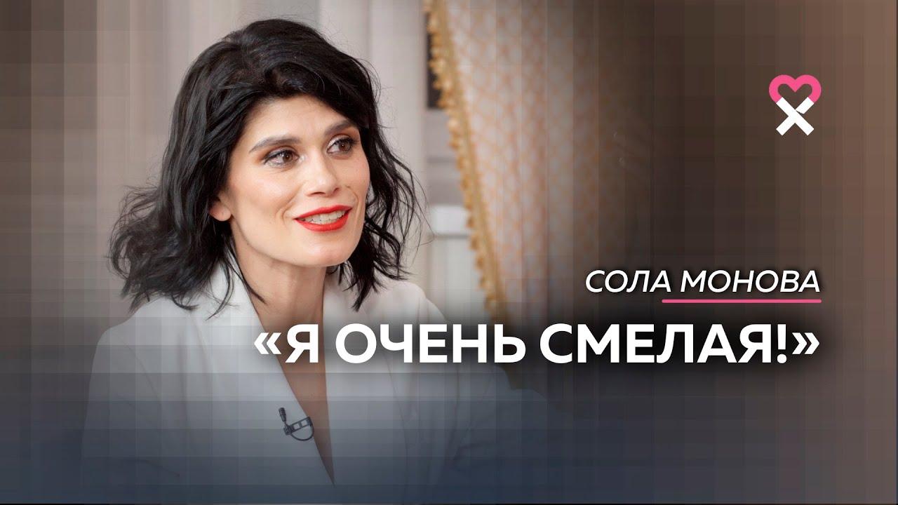 Рада Русских и Ольга Чебыкина. Вложенные в себя деньги