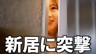 チャンネル名、挨拶決定しました!! たくさん考えてくださり、コメントも ありがとうございました☺︎ 【磯佳奈江公式SNS】 ▷Twitter https://twitter.com/isokana89 ...