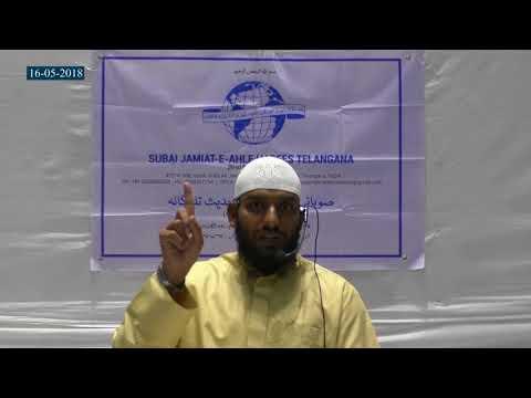 Hamari Guzri Hui Zindagi Ke Gunah Bakhshwane Ka A'mal Part 2 By Shaikh Fasihuddin Hyderabadi