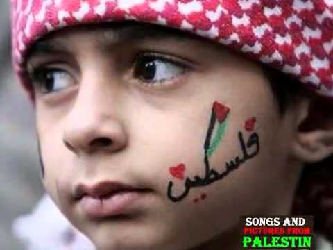 We are the world     we are Palestine children   YouTube