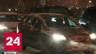 Циклон ударил по Москве снежным залпом