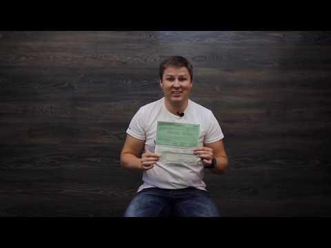 Зеленая карта на авто - страховой полис Green Card (г. Днепр)