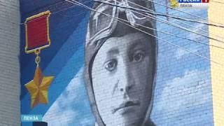 Портрет летчика-героя на стене дома в Пензе нарисовали московские художники