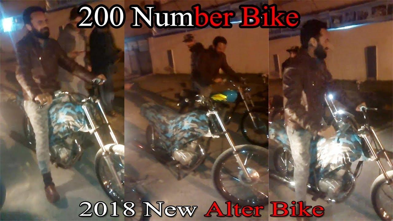 Ya Lo Bhai Bali X Ki New Bike 200 Number 2018 K Liya Tayyar Youtube