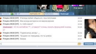 Целка украинская тарная ору ору ору
