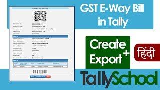 GST-E-Way Rechnungen in Tally - Erstellen Sie Einfach & Export - Hindi