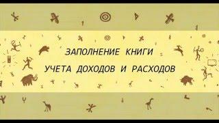 видео Бухгалтерский учет внешнеэкономической деятельности и валютных операций + 1С 8
