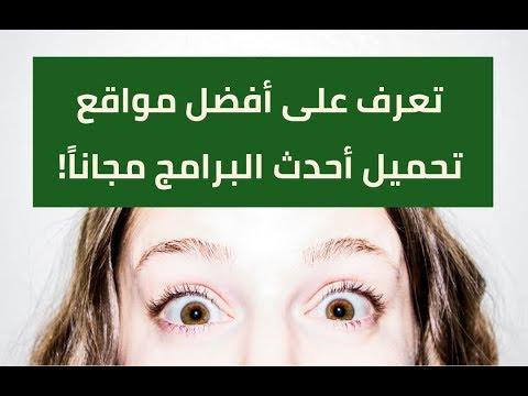 تحميل كتاب مافيا الجنرالات بالعربية pdf