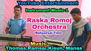Santali Instrument music-1//Raska Romoj Orchestra Rehearsal//By Thomas Ramsai Kisun Manas//