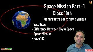 Space Mission Part 1 Class 10th Maharashtra Board New Syllabus