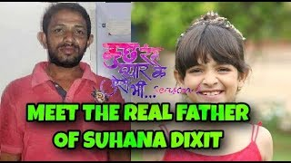 Meet The Real Father of Suhana Dixit (Aaliya Shah) - Kuch Rang Pyar Ke Aise Bhi
