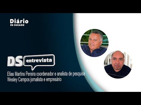 DS Entrevista Elias Martins Pereira e Wesley Campos