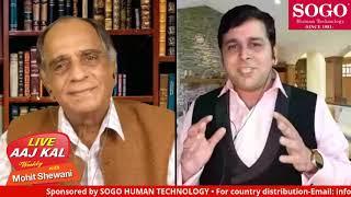 Live Aaj Kal Weekly - W3D2