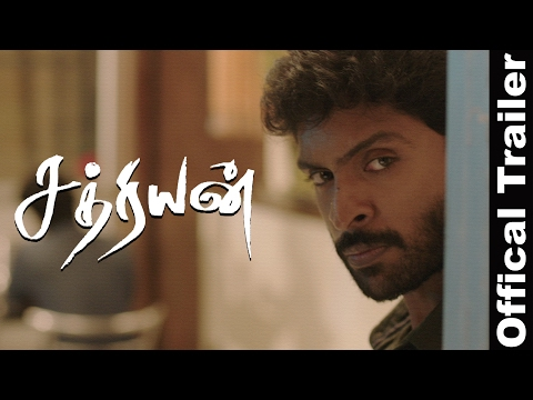 Sathriyan - Official Trailer | Vikram Prabhu, Manjima Mohan | Yuvan Shankar Raja | S R Prabhakaran