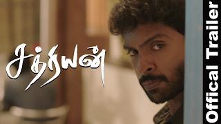 Sathriyan Official Trailer | Vikram Prabhu, Manjima Mohan | Yuvan Shankar Raja | S R Prabhakaran