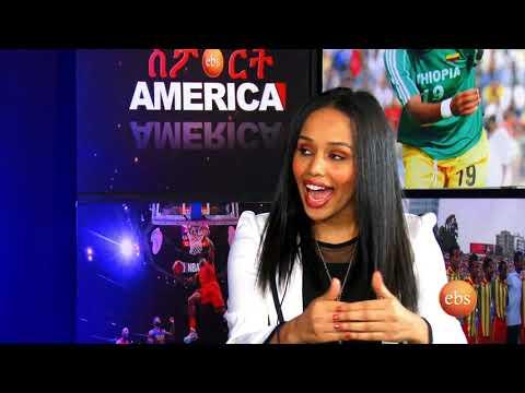 EBS Sport America- American Football & Redskins