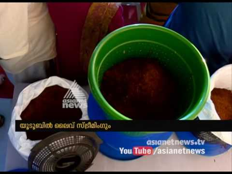 Thiruvananthapuram Corporation conduct Kitchen bin live demonstration