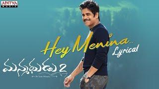Hey Menina Lyrical | Manmadhudu 2 Songs | Akkineni Nagarjuna, Rakul Preet | Chaitan Bharadwaj