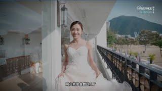 ClubONE 淺水灣 - 《Bespoke婚享會》訪問藝人蓋世寶