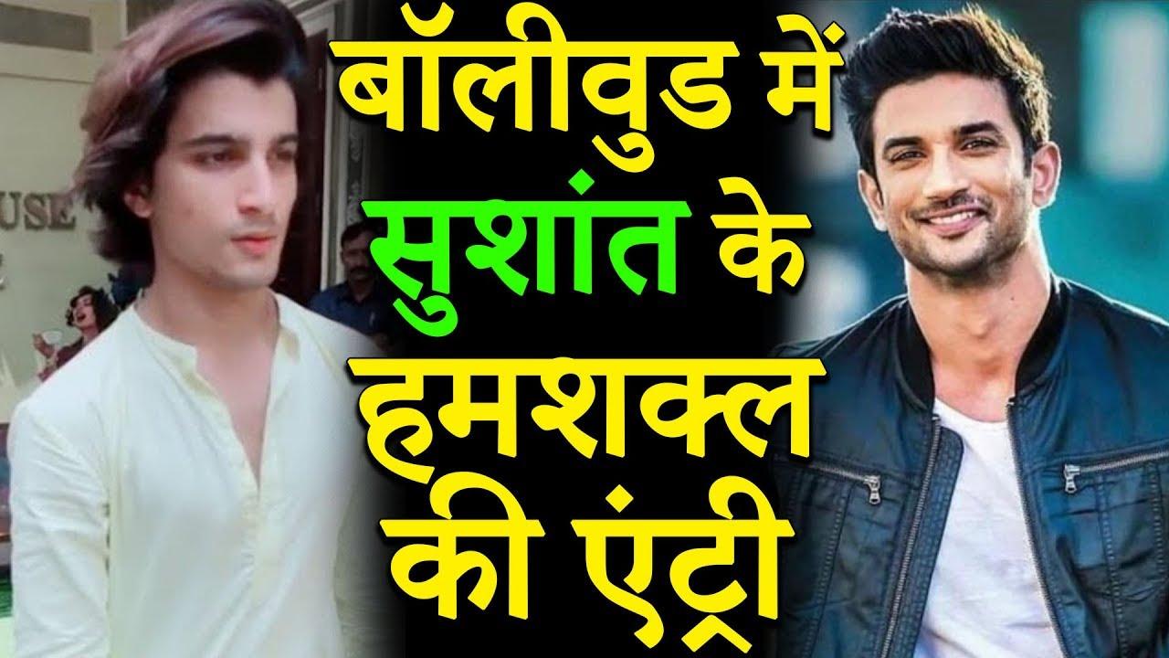 Bollywood में एंट्री करेगा Sushant का ये ...