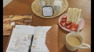 Morning study session   아침 스터디 thumbnail