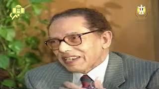 صالون ثقافى : الدكتور مصطفى محمود