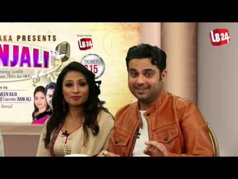 """promotional show about forthcoming concert """"Geetanjali"""" on 30th November 2016 ."""