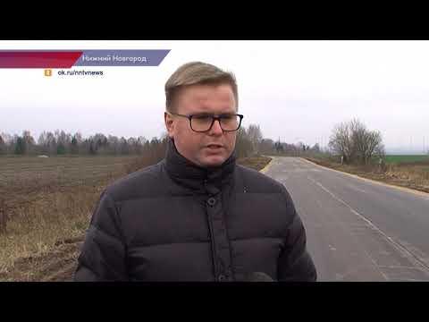 Дорогу на Румянцевское кладбище отремонтировали в Нижнем Новгороде